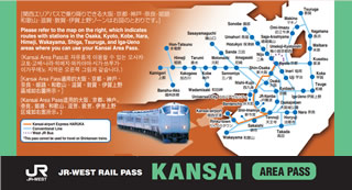 Discount transportation passes for visitors to Kansai | Kansai