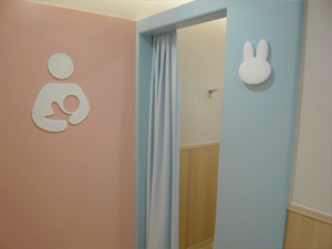 Baby Rooms 3