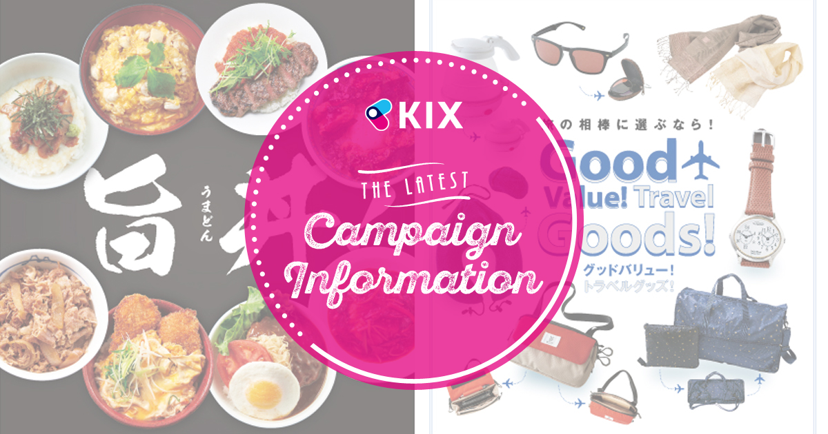 KIX THE LATEST Campaign Information