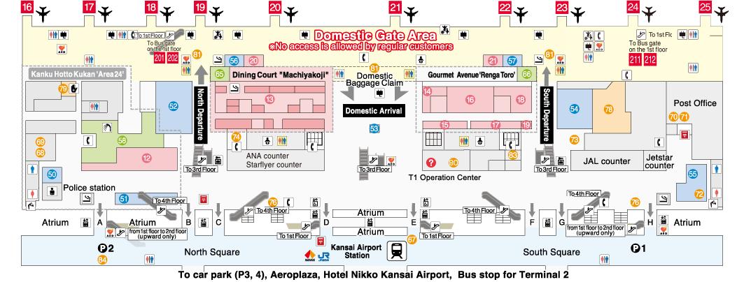 map of kansai airport 2f Domestic Departure Arrival Floor Kansai International Airport map of kansai airport