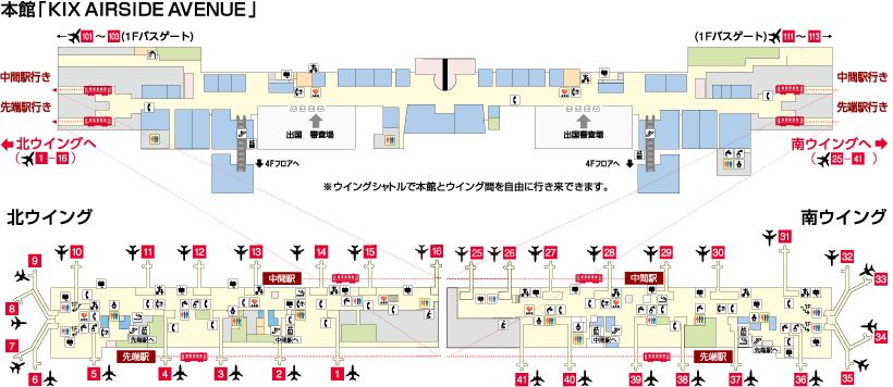 到着 羽田 空港 迎え 国際線