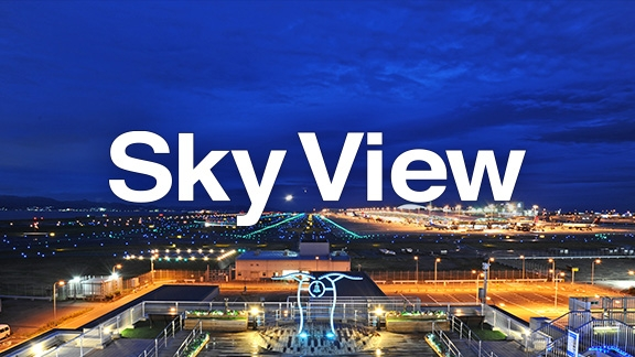Kansai Airport observation hall Skyview