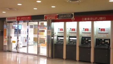 Banks atms currency exchange kansai international airport