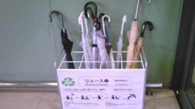 Umbrella Reuse Service