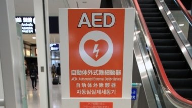 AEDs (Automated External Defibrillators)