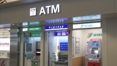 Banks, ATMs, currency exchange   Kansai International Airport