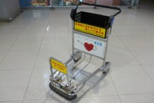 Baggage Carts
