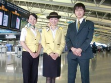 Kansai Airport Information Desk staff