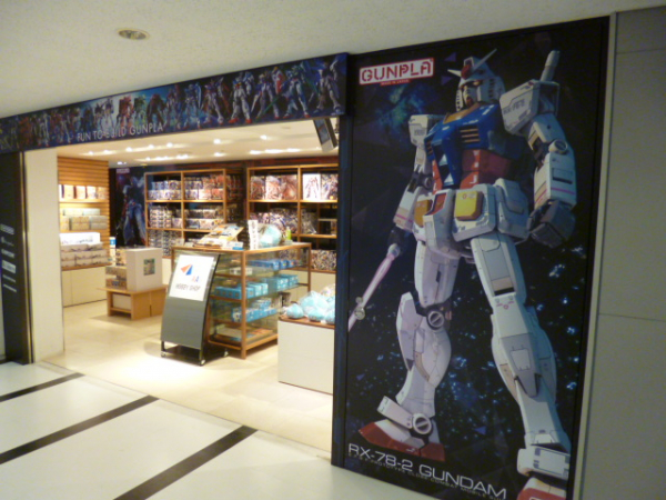 AAS HOBBY SHOP | Kansai International Airport