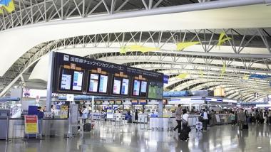 Facilities / Services | Kansai International Airport