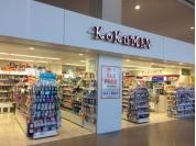 Hermes Boutique North   Kansai International Airport 1685818ef9f