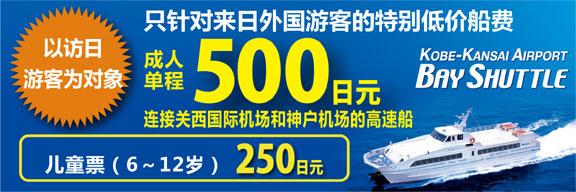 外国游客 ¥500